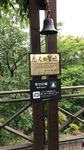 2017-05-14T23:04:47.JPG