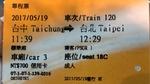 2017-05-20T00:01:17.JPG