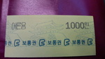 2009031513030000.jpg