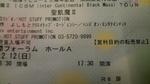 2010121222290000.jpg