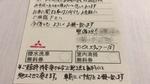 2018-02-10T12:27:14.JPG