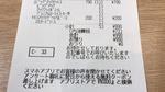 2018-07-04T21:44:57.JPG
