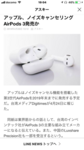 2019-04-29T17:39:28.PNG