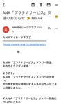 2019-09-01T18:07:00.JPG
