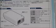 DCF00420.JPG
